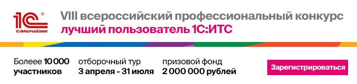 реквизиты пошлина на регистрацию ип